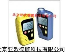 矿用氧气测定器/矿用氧气测定仪/矿用氧气检测仪