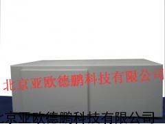法定型双波长薄层色谱扫描仪/双波长薄层色谱扫描仪
