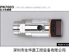 易福门传感器-PN7003