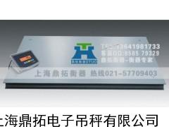 简易电子地磅,济南5吨平台电子称(可控制阀门)