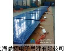 的地磅厂家/上海鼎拓3吨不锈钢电子地磅
