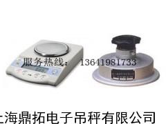 湘潭纺织克重仪,100G纺织面料克重机(专业)