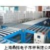 福州流水线专用电子磅,200公斤辊筒电子秤