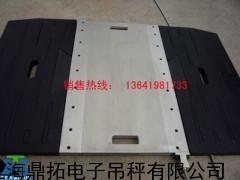 静态电子轴重秤(杭州轴重仪)200吨汽车过磅秤