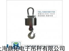 台州无线吊称,耐高温电子吊秤,50T分离式吊称