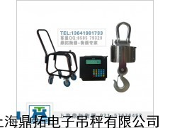 无线吊磅用于行车上,80T耐高温电子吊秤(图片)