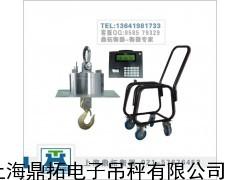 无线打印电子吊磅秤多少钱/100T耐高温电子吊秤