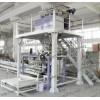 麦杰MZDP氟化铝专用全自动定量码垛包装系统