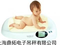 无锡婴儿身高体重秤公司,智能婴儿称厂家