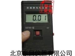 DJ7-EST101 静电测试仪,静电探测仪,静电检测仪