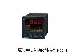 宇电AI-808P程序型智能温控器,温控仪表,PID调节器