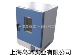 DGG-9036A鼓风干燥箱 DGG电热恒温鼓风干燥箱
