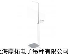 的体检中心用身高体重秤价格,南京医用身高体重秤