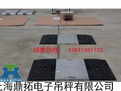 唐山30T电子轴重称图片,便携式轴重仪品行天下