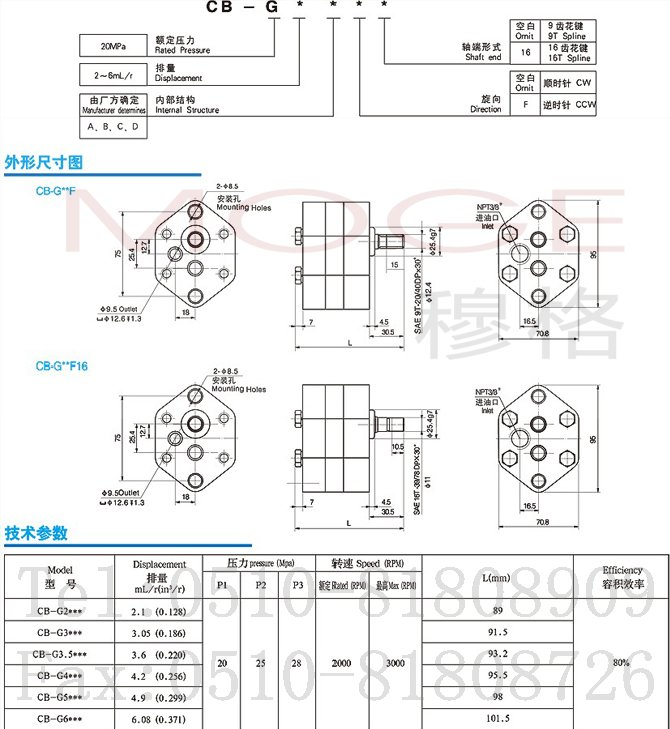 电路 电路图 电子 原理图 670_729