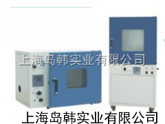 实验室真空干燥箱 DZF程序控制真空干燥箱