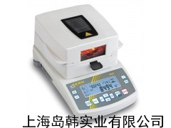 快速水分检测仪MLB 50-3N 德国KERN水分检测仪