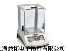 200克国产天平厂家/双量程实验室天平(带防风罩)