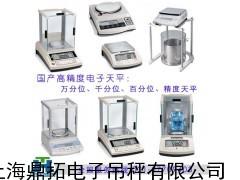 100克实验室国产天平,HZY-A精密电子天平(图片)