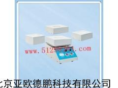 多磁头磁力搅拌电热套/磁力搅拌电热套