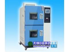 武汉EXCJ-80A(B.C)两箱式冷热冲击试验箱