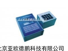 经济型COD速测仪/COD速测仪/COD测试仪/COD检测仪