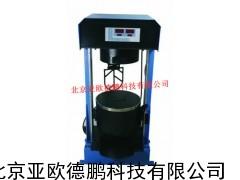 自动混合料拌和机/自动混合料拌仪