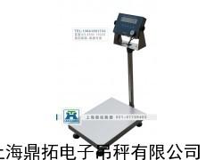 防爆炸的电子秤/30公斤防爆电子台秤(图片)