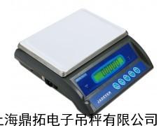 带报警桌面电子秤,6公斤电子称(不锈钢密封型)