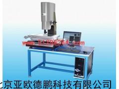二次元影像仪/2.5D影像测量仪