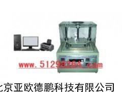 玻璃导热系数测试仪(护热平板法)/玻璃导热系数检测仪