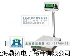 带继电器控制电子磅秤,500KG落地式台秤(图片)