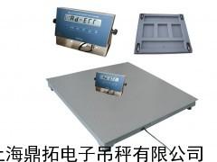 2吨防爆地磅,惠州单层电子平台称,防爆电子秤