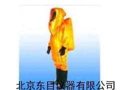 HJ16-FHZ-1A 全封闭化学物质防护服,化学物质防护服