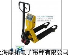 托盘式电子叉车秤,牡丹江1吨叉车磅,电子叉车磅直销