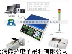 """鼎拓6KG电子桌秤""""带打印电子秤""""桌面电子称"""