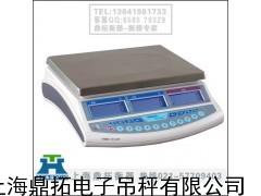 6KG接电脑电子秤《河南6公斤桌秤》