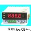 XL4-PR10兆欧电阻仪表厂商价格