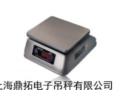 JWP-钰恒电子桌秤厂家,30KG防水秤(计重)