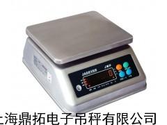 15kg电子秤,钰恒防水桌秤,桌面电子称价格