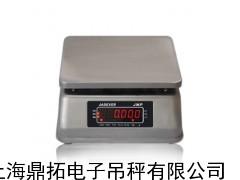 高精度电子桌秤/JWP-计重电子称/30KG防水秤