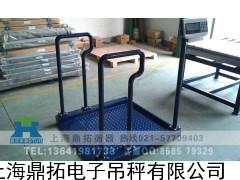 湘潭医院透析病人秤,200kg医疗轮椅秤