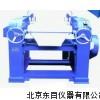 SY10-JBJ6-SG400 三辊研磨机,研磨机