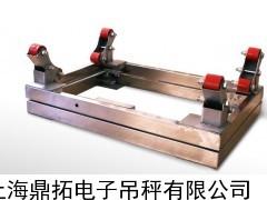 缓冲气瓶电子秤结构/厦门3吨氯气电子秤