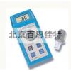 xt11470溴离子浓度测定仪