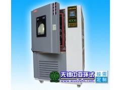 无锡DW-100L,低温试验箱