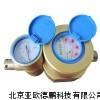 雙功能礦用高壓注水水表/雙功能高壓水表/礦用高壓水表