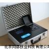 多参数水质分析仪/42参数水质测试仪