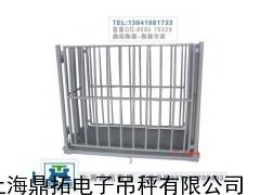 无锡猪笼秤报价,1吨带围栏牲畜秤(可外接电脑)