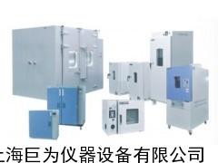 浙江巨为高温试验箱、恒温干燥箱、真空干燥试验箱
